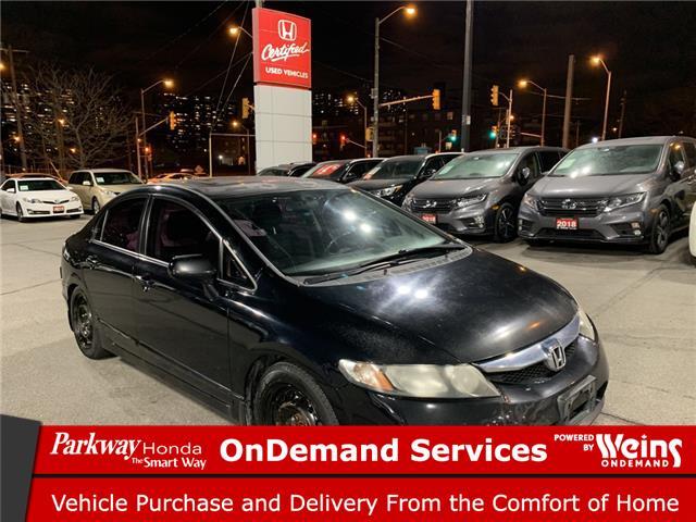 2011 Honda Civic SE (Stk: 28095B) in North York - Image 1 of 15