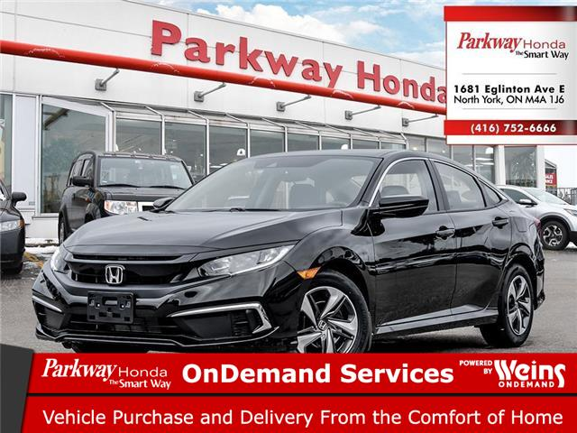 2020 Honda Civic LX (Stk: 226576) in North York - Image 1 of 22