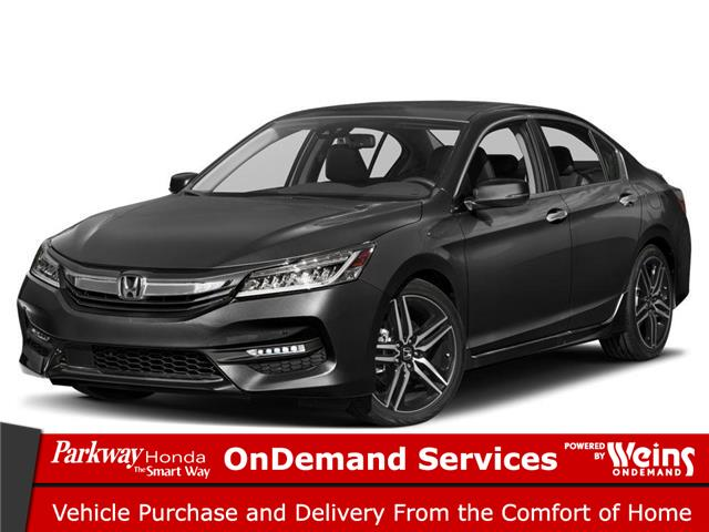 2017 Honda Accord Touring (Stk: 17260A) in North York - Image 1 of 9