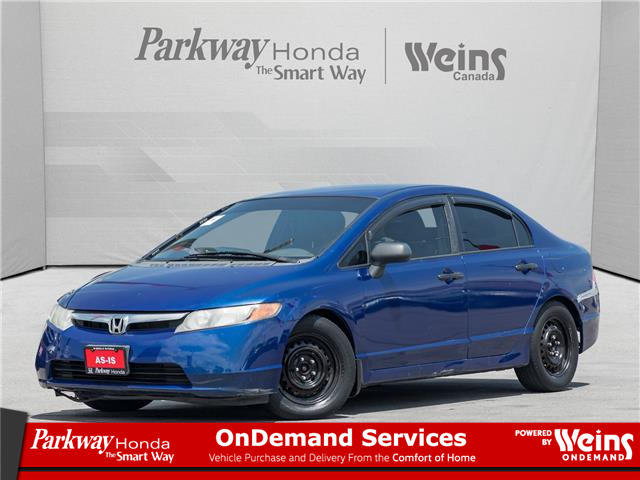 2006 Honda Civic DX-G (Stk: 26488A) in North York - Image 1 of 19