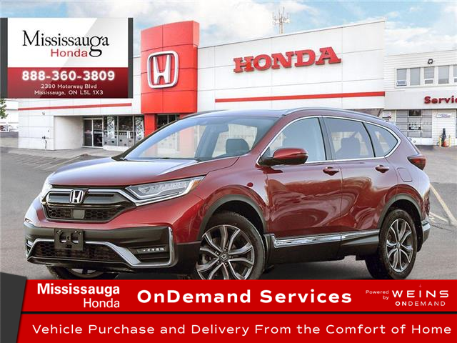 2020 Honda CR-V Touring (Stk: 327739) in Mississauga - Image 1 of 23