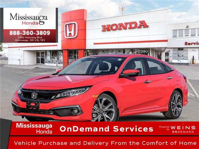 2020 Honda Civic Touring (Stk: 328243) in Mississauga - Image 1 of 23