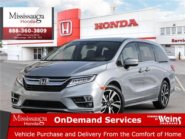 2020 Honda Odyssey Touring (Stk: 328064) in Mississauga - Image 1 of 23