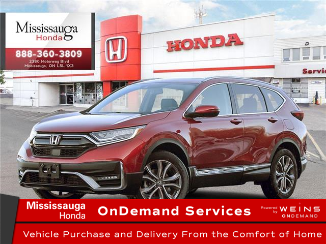 2020 Honda CR-V Touring (Stk: 328390) in Mississauga - Image 1 of 23