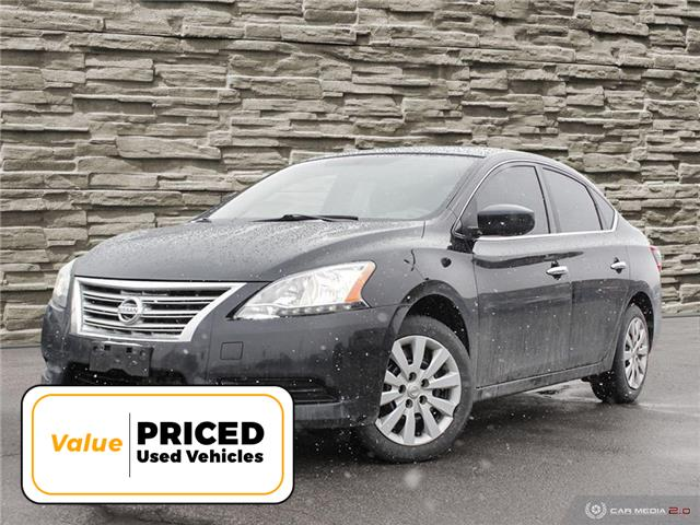 2013 Nissan Sentra  (Stk: J4301A) in Brantford - Image 1 of 27