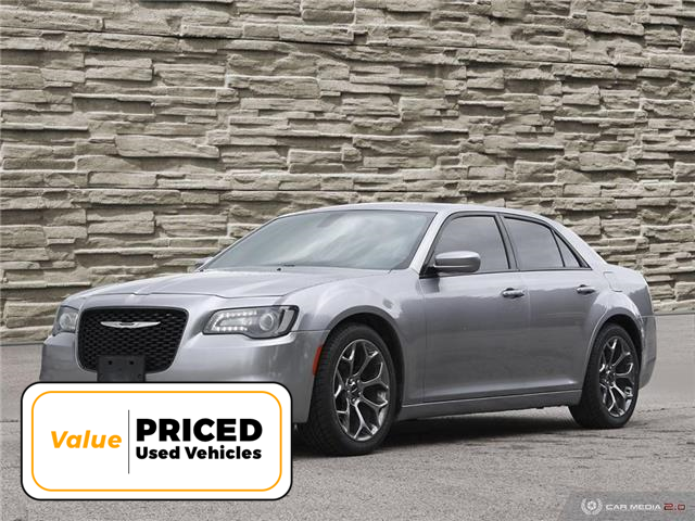 2015 Chrysler 300 S (Stk: 16077A) in Hamilton - Image 1 of 29