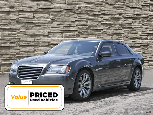 2014 Chrysler 300 S (Stk: M1193A) in Hamilton - Image 1 of 28