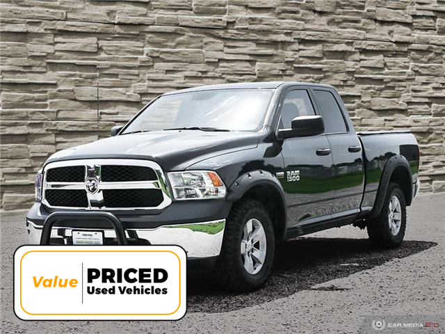 2017 RAM 1500 ST (Stk: M2188A) in Hamilton - Image 1 of 28