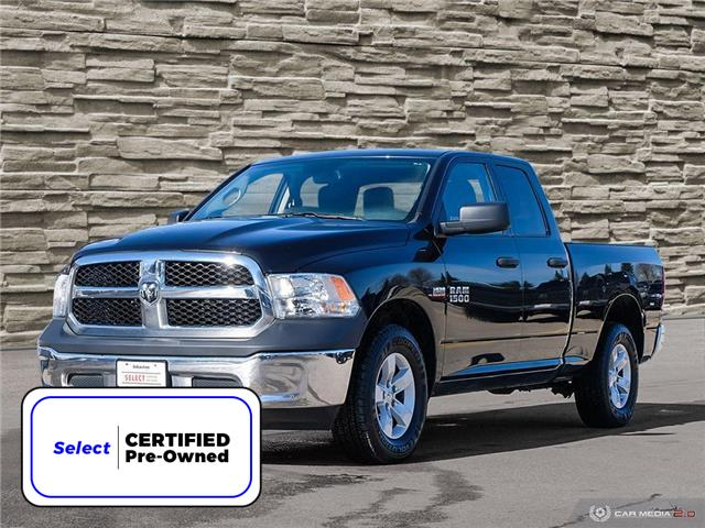 2018 RAM 1500 ST (Stk: 16045A) in Hamilton - Image 1 of 28