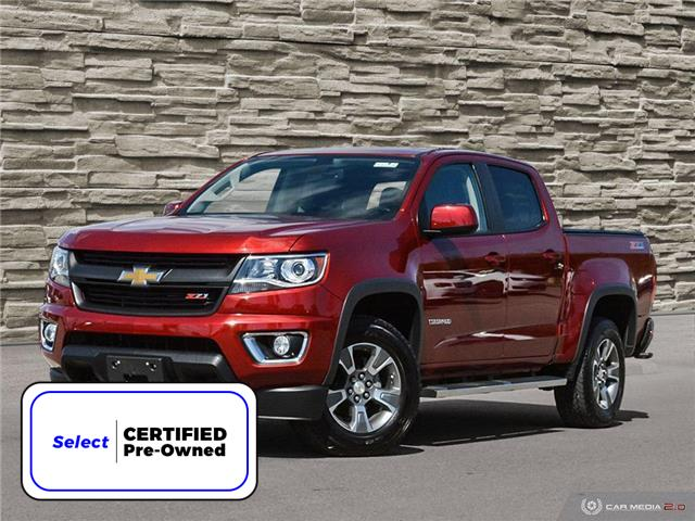 2018 Chevrolet Colorado Z71 (Stk: M2101A) in Welland - Image 1 of 27