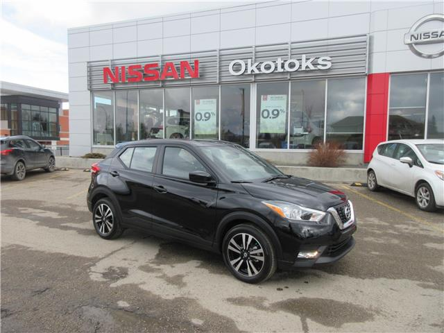 2020 Nissan Kicks SV (Stk: 10785) in Okotoks - Image 1 of 21