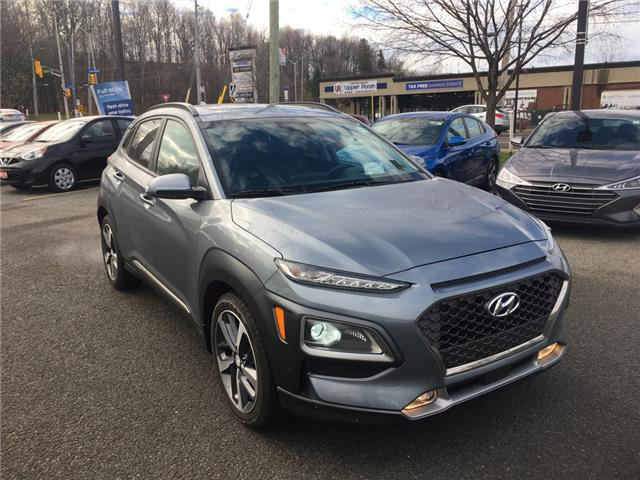 2020 Hyundai Kona 1.6T Ultimate (Stk: P3603) in Ottawa - Image 1 of 21
