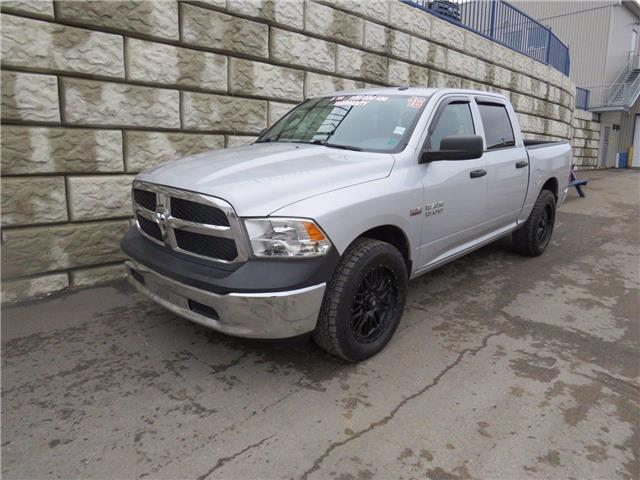 2016 RAM 1500 ST (Stk: D01063AB) in Fredericton - Image 1 of 17