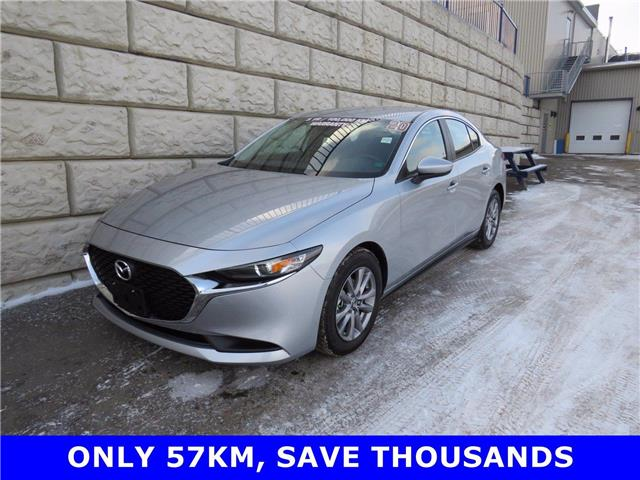 2020 Mazda Mazda3 GX Own for $77/wk Taxes incl $0 Down (Stk: D01241P) in Fredericton - Image 1 of 18