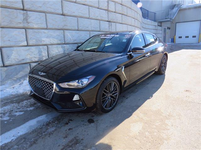 2019 Genesis G70 2.0T Advanced $135/wk Taxes Included $0 Down (Stk: D10413P) in Fredericton - Image 1 of 18