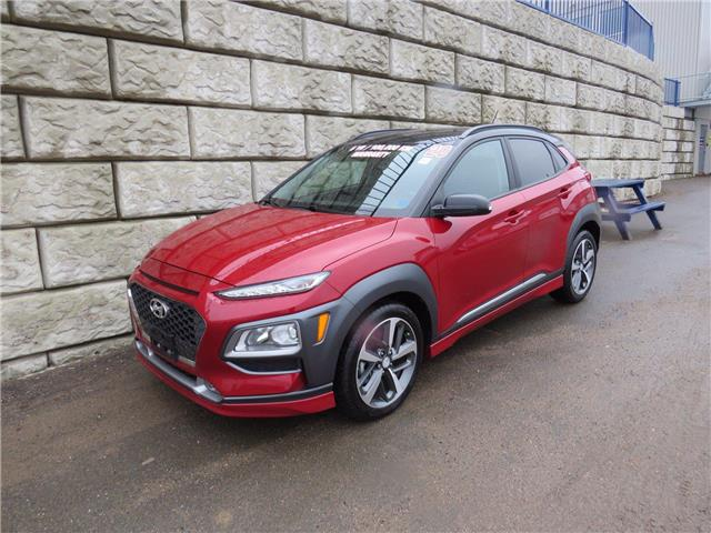 2020 Hyundai Kona Trend $95/wk Taxes Included $0 Down EXTENDED WARRA (Stk: D10540P) in Fredericton - Image 1 of 18