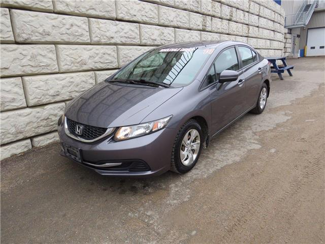 2014 Honda Civic Sedan LX $56/wk Taxes Included $0 Down (Stk: D10011AB) in Fredericton - Image 1 of 15