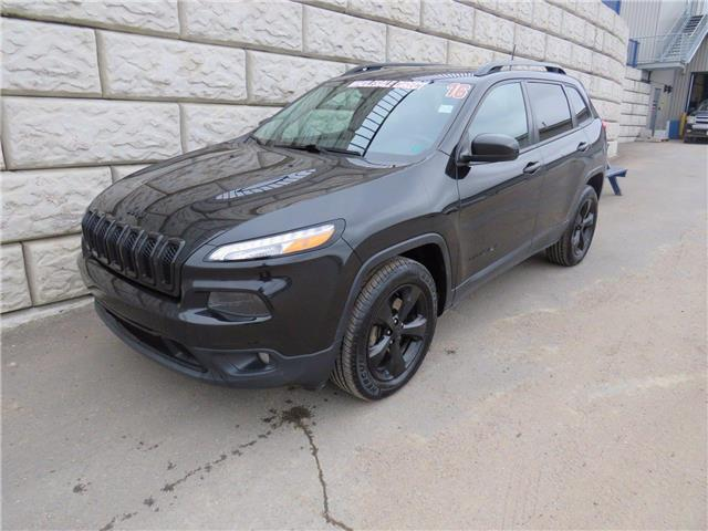 2016 Jeep Cherokee North (Stk: D10372A) in Fredericton - Image 1 of 14