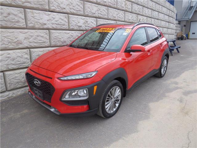2018 Hyundai Kona Luxury (Stk: D10632A) in Fredericton - Image 1 of 17