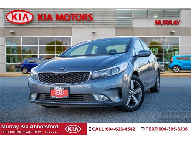 2018 Kia Forte LX+ (Stk: M1759) in Abbotsford - Image 1 of 22