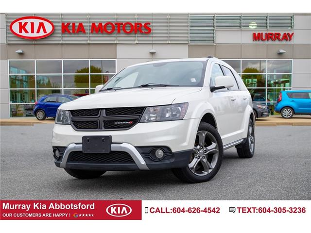 2015 Dodge Journey Crossroad (Stk: SP11903A) in Abbotsford - Image 1 of 19