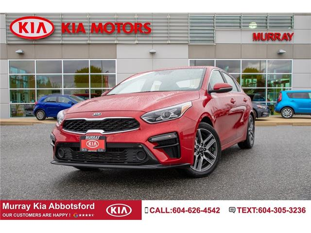 2020 Kia Forte EX+ (Stk: M1824) in Abbotsford - Image 1 of 21