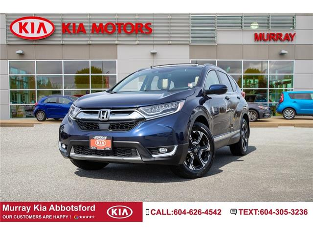 2017 Honda CR-V Touring (Stk: M1846) in Abbotsford - Image 1 of 21