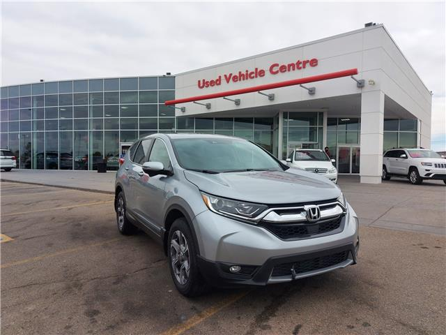 2019 Honda CR-V EX (Stk: U204239) in Calgary - Image 1 of 29