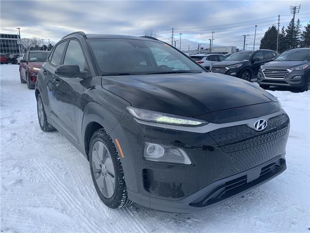 2021 Hyundai Kona EV Ultimate (Stk: R10536) in Ottawa - Image 1 of 18