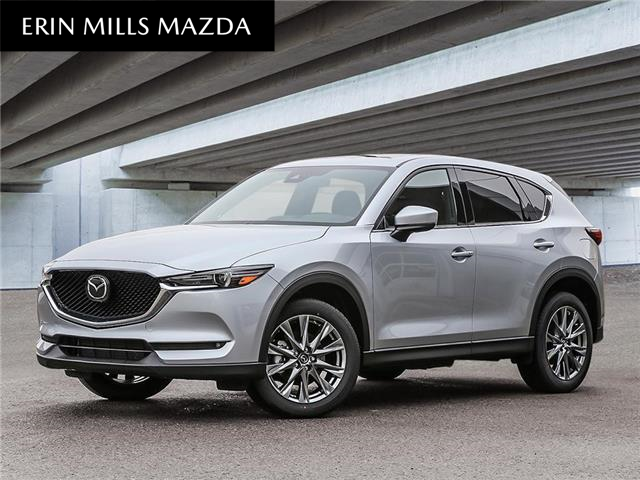 2020 Mazda CX-5 Signature (Stk: 20-0242) in Mississauga - Image 1 of 23