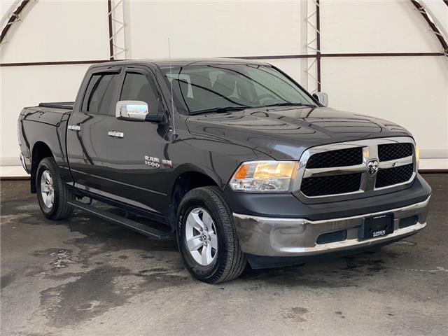 2017 RAM 1500 ST (Stk: 17197A) in Thunder Bay - Image 1 of 15