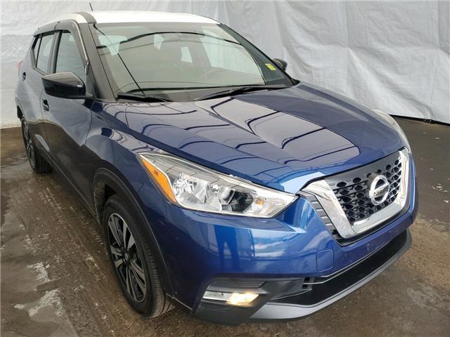 2019 Nissan Kicks S (Stk: IU2157) in Thunder Bay - Image 1 of 18
