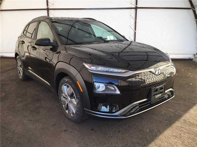 2021 Hyundai Kona EV Ultimate (Stk: 17183) in Thunder Bay - Image 1 of 17