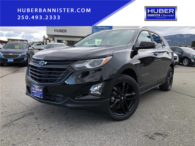 2021 Chevrolet Equinox LT (Stk: N15921) in Penticton - Image 1 of 20