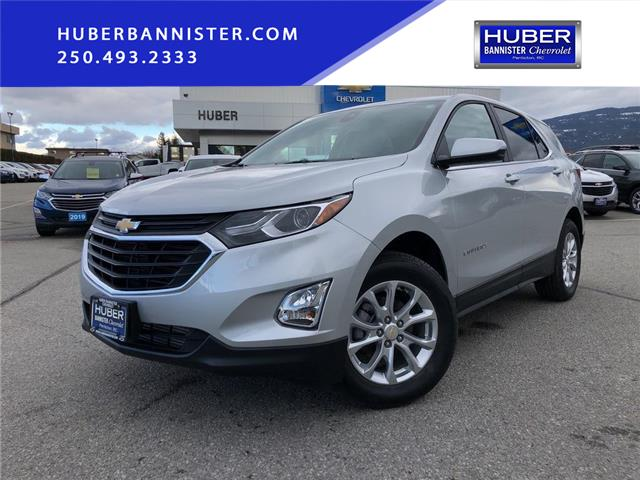 2021 Chevrolet Equinox LT (Stk: N19621) in Penticton - Image 1 of 19