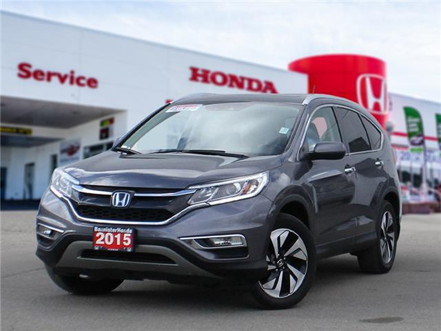 2015 Honda CR-V Touring (Stk: P21-067) in Vernon - Image 1 of 20