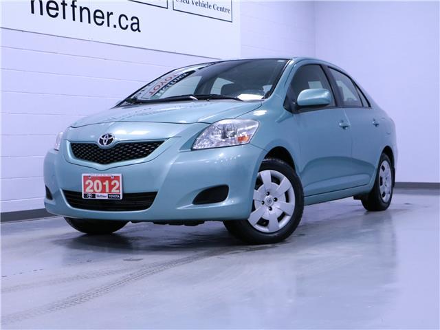2012 Toyota Yaris Base (Stk: 206202) in Kitchener - Image 1 of 20