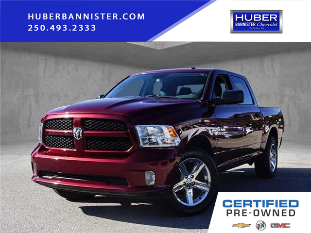 2017 RAM 1500 ST (Stk: 9953A) in Penticton - Image 1 of 20