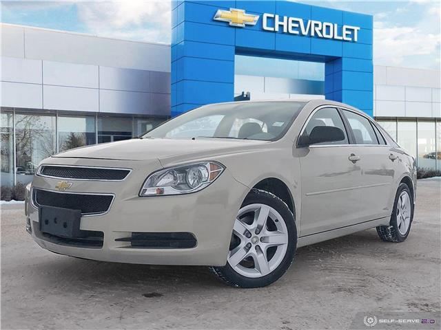 2011 Chevrolet Malibu LS (Stk: F3R5NV) in Winnipeg - Image 1 of 27