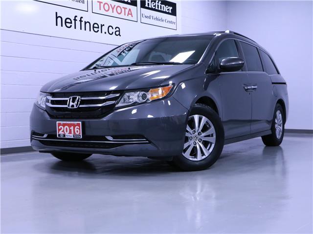 2016 Honda Odyssey EX (Stk: 206074) in Kitchener - Image 1 of 24