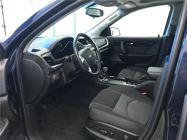 2016 Chevrolet Traverse 1LT (Stk: 178408) in Lethbridge - Image 18 of 19