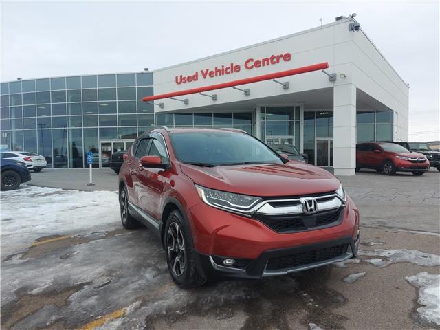 2018 Honda CR-V Touring (Stk: U214019) in Calgary - Image 1 of 30