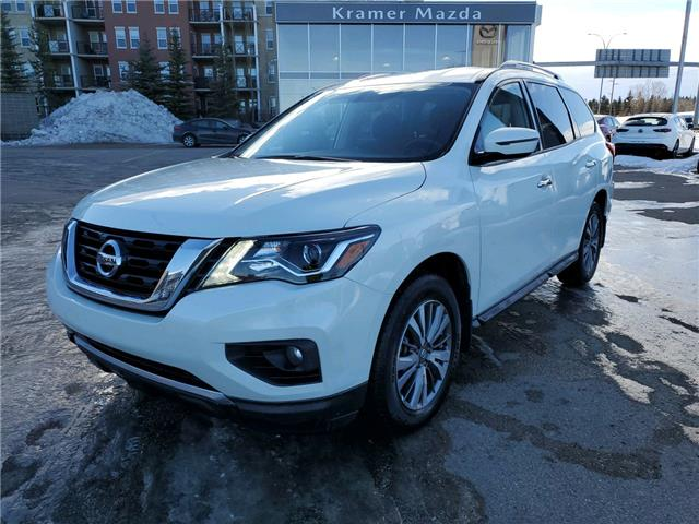 2020 Nissan Pathfinder SV Tech (Stk: K8209) in Calgary - Image 1 of 20
