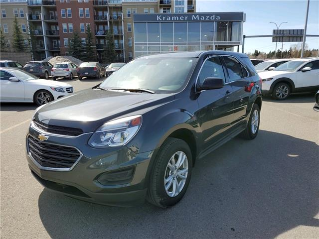 2017 Chevrolet Equinox LS (Stk: N6409A) in Calgary - Image 1 of 19