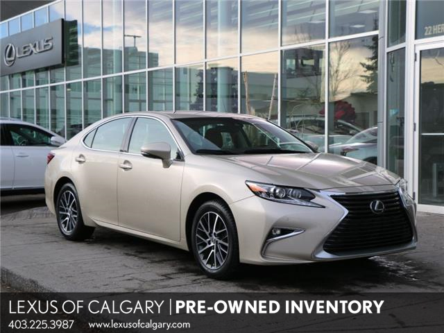 2017 Lexus ES 350 Base (Stk: 4107A) in Calgary - Image 1 of 27