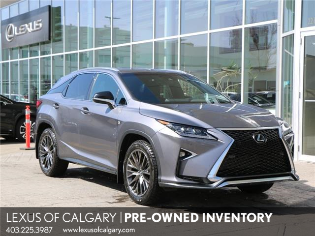 2017 Lexus RX 350 Base (Stk: 210037A) in Calgary - Image 1 of 8