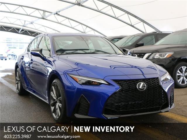 2021 Lexus IS 300 Base (Stk: 210157) in Calgary - Image 1 of 30