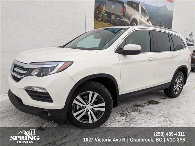 2018 Honda Pilot EX (Stk: H00193) in North Cranbrook - Image 1 of 20