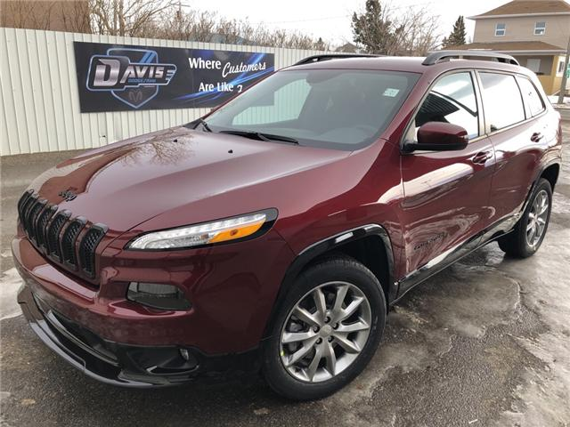 2018 Jeep Cherokee North (Stk: 12370) in Fort Macleod - Image 1 of 20
