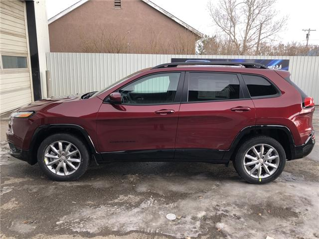 2018 Jeep Cherokee North (Stk: 12370) in Fort Macleod - Image 2 of 20
